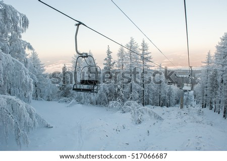Ski chair lift. Abzakovo ski resort. South Urals, Russia.