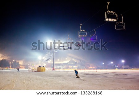 Ski resort at the Bukovel, Ukraine - stock photo