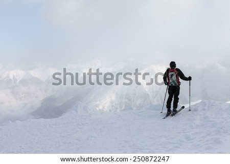 Skier on the mountain Sportgastein