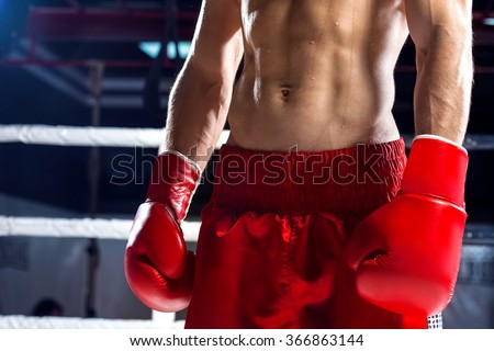Skillful boxing champion is going for sports - stock photo