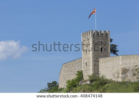 SKOPJE, MACEDONIA - APRIL 15: Kale Fortress is a historic fortress located in the old town on April, 16, 2016, Skopje, Macedonia.