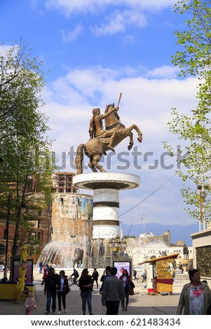 Skopje, Macedonia - April 9, 2017: Monument of Alexander the Great and falanga warriors at the Macedonian Square, downtown of Skopje, Macedonia