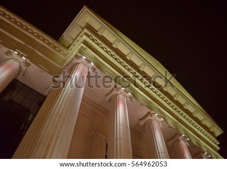 SKOPJE/MACEDONIA - NOVEMBER 26 2016: Archaeological museum of Skopje at night. Architecture and buildings of Skopje City - the capital of the Republic of Macedonia (FYROM). Balkan Peninsula. Europe