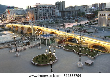 SKOPJE, REPUBLIC OF MACEDONIA-APR.12, 2014:  Connecting the old Muslim quarter to modern Skopje, the Stone Bridge is a major pedestrian thoroughfare and favorite of visitors.