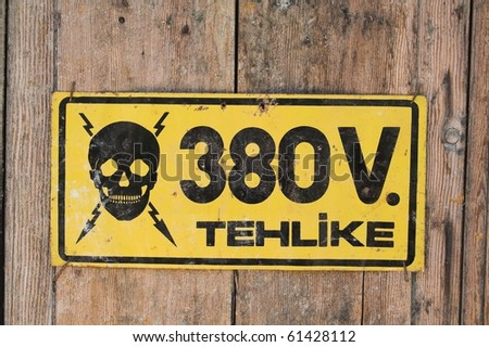 Skull and crossbones / High voltage
