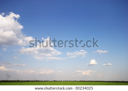 sky and horizon with earth curvature - stock photo