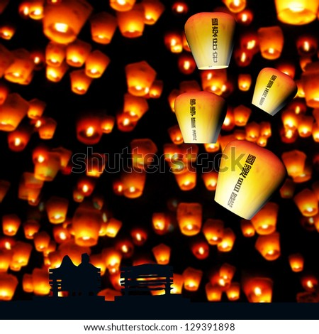 Sky lantern for texture or others purpose use,