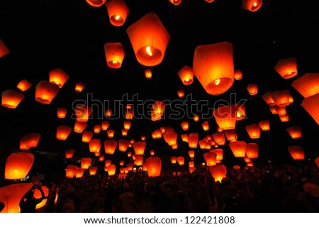 Sky lantern in Lantern Festival ,2 weeks after Chinese New year,, Ping xi, Taiwan - stock photo
