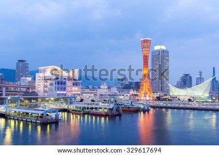 Skyline and Port of Kobe Tower Kansai, Japan - stock photo