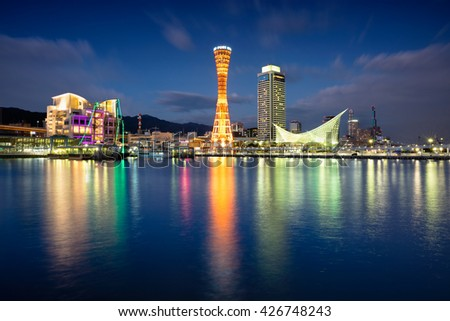 Skyline and Port of Kobe Tower Kansai Japan, Kobe Osaka, Japan, Japan city skyline, Kobe skyline