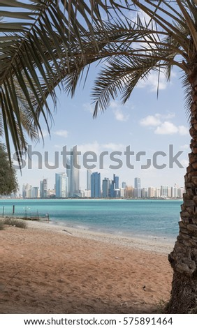Skyline of Abu Dhabi seen from the Heritage village