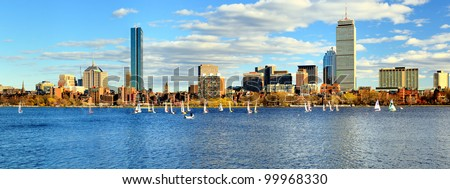 Skyline of Back Bay Boston, Massachusetts - stock photo