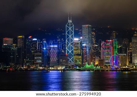 skyline of hong kong at night - stock photo