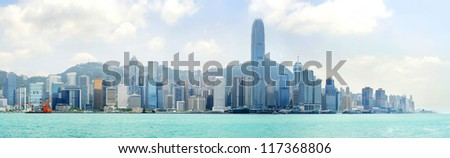 Skyline of Hong Kong island from Kowloon bay in the sunshine day