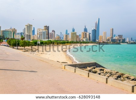 Skyline of Kuwait