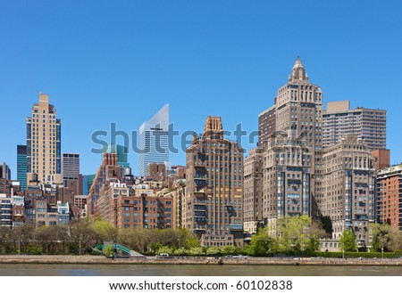 Skyline of New York city, seen from the Hudson River.