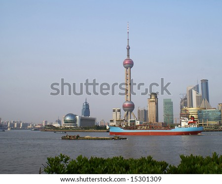 Skyline of the modern Pudong in Shanghai