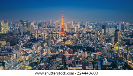Skyline of Tokyo Cityscape  at Night, Japan - stock photo