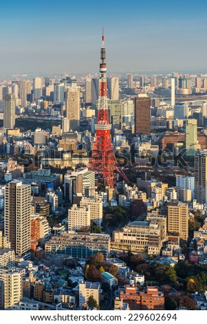 Skyline of Tokyo Cityscape with Tokyo Tower at sunset, Japan - stock photo