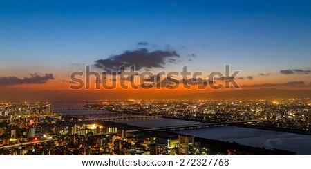 Skyline of Umeda District in Osaka        - stock photo