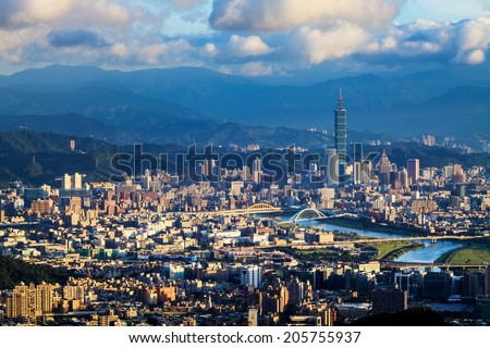 Skyline of Xinyi District in downtown Taipei, Taiwan for adv or others purpose use