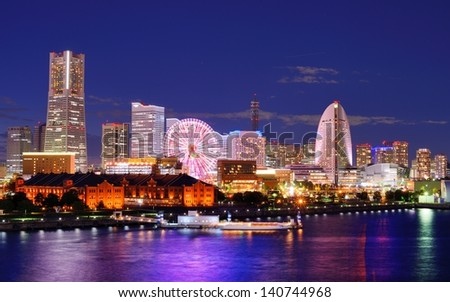 Skyline of Yokohama, Japan. - stock photo