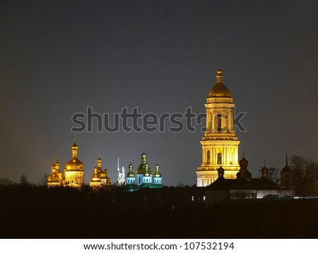 Skyline view of Kiev Pechersk Lavra complex also known as Kiev Monastery of the Caves. It's one of the Seven Wonders of Ukraine and UNESCO World Heritage Site. - stock photo