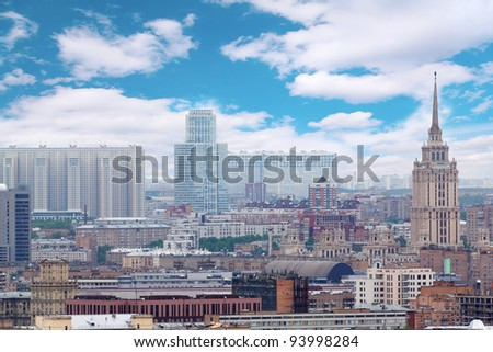 Skyscrapers at day in Moscow, Russia. House on Begovaya, Hotel Ukraine, office center North Tower - stock photo