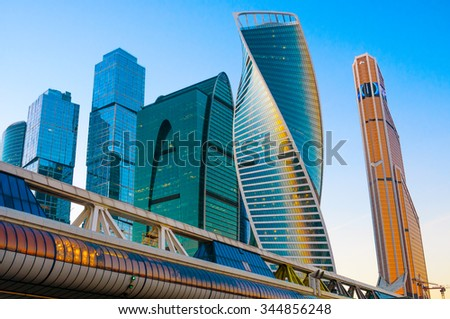 Skyscrapers of Moscow City at evening - stock photo