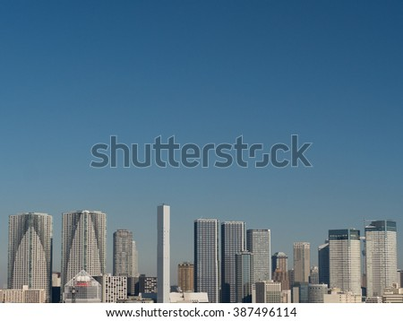 Skyscrapers viewed from the Port of Tokyo