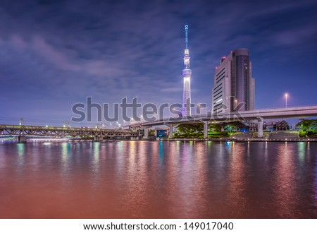 Skytree tower at dusk - stock photo