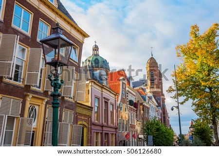 slanting historic buildings in the old town of Hoorn, Netherlands