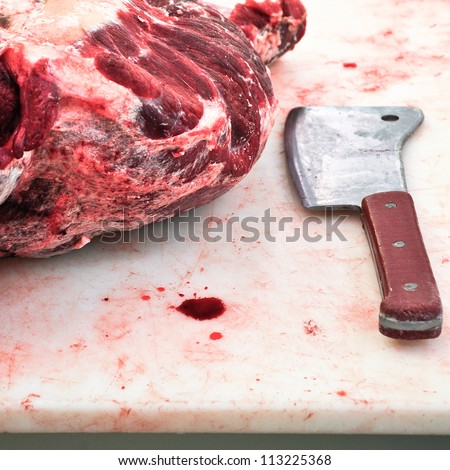 Slaughterhouse - stock photo