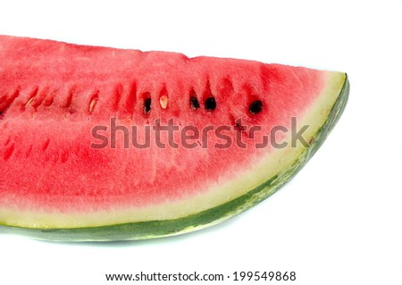 Slice of watermelon - stock photo