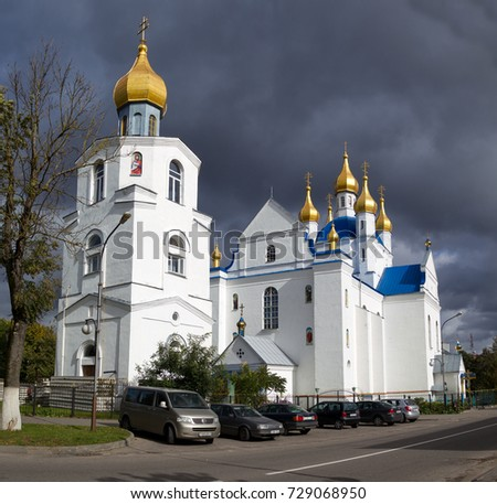 Slonim, Belarus - October, 5, 2017: The Transfiguration Cathedral is a temple located in the city of Slonim. It is the cathedral of the Novogrudok and Slonim diocese.