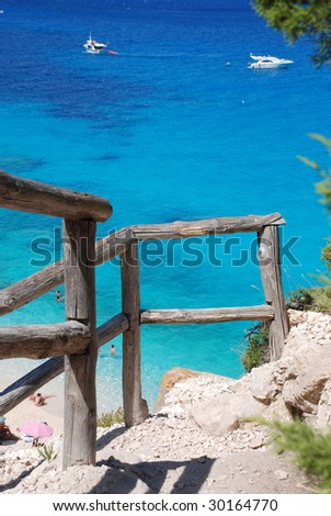 Slope with hand-rail - stock photo