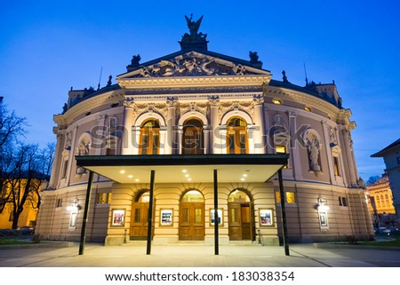 Slovenian National Opera and Ballet Theatre is an opera house in Ljubljana, the capital of Slovenia. It serves as the national opera building of the country. - stock photo