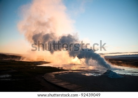 small active volcano in Iceland - stock photo