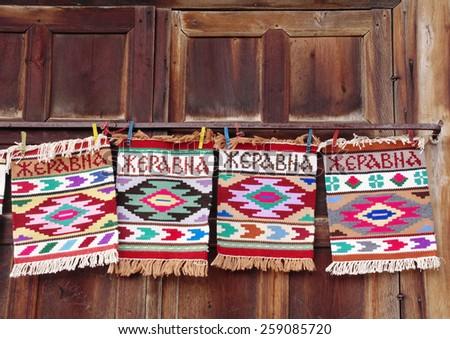 Small carpet  souvenir from village Jeravna near city Kotel, Bulgaria - stock photo