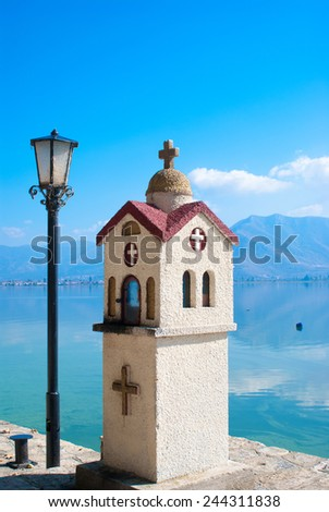 Small chapel at the beach, Greece - stock photo