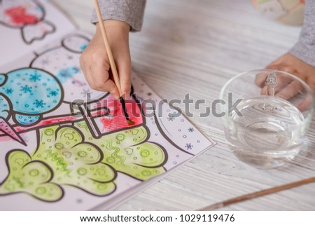 Small Child Draws Water Coloring Brush Stock Photo 1029119476 ...