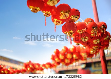 Small Chinese lanterns