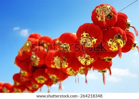 Small Chinese lanterns - stock photo