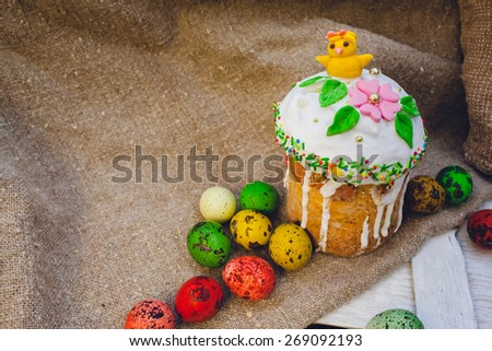 Small Easter cake