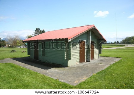 small facility house in the park - stock photo