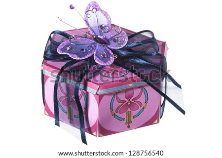 small gift box for all celebrations and events - stock photo