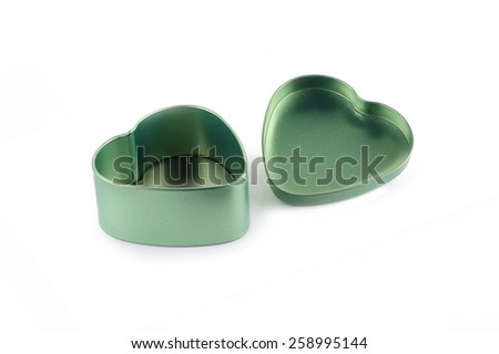 small green steel give box isolated in white