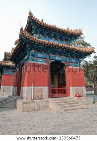 small hall on courtyard of The Temple of Confucius on Guozijian Street in Beijing, China
