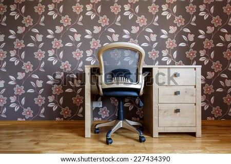 Small home office - stock photo