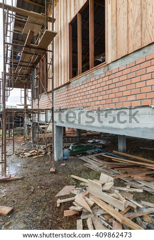 small house building under construction